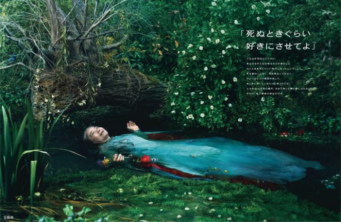 宝島社2016年30段広告
