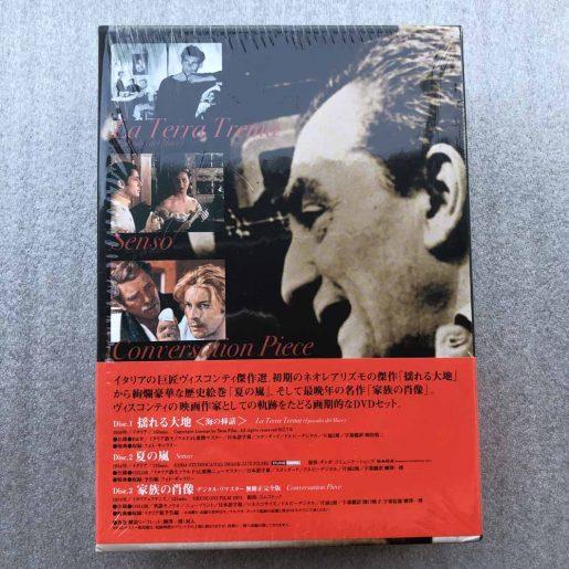 DVD-BOX1-2