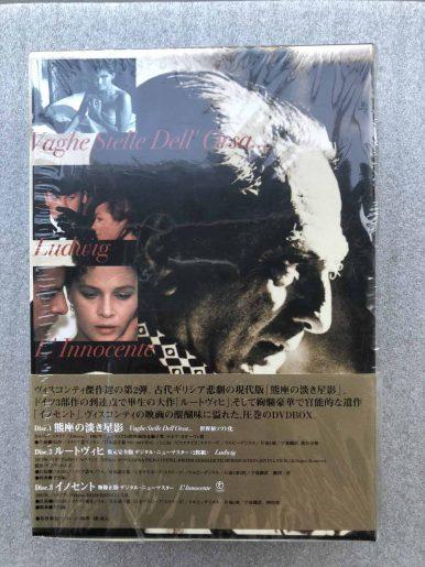 DVD-BOX2-2