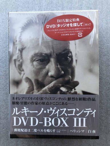 DVD-BOX3-1