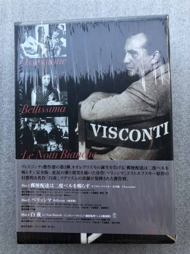 DVD-BOX3-2