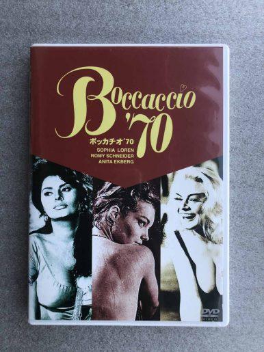 BOCCACCIO '70 1